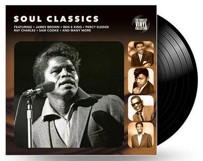 Ricatech Soul Classics LP