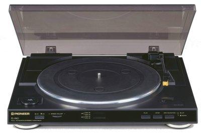 Pioneer PL-990 platenspeler
