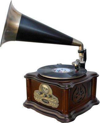 Soundmaster NR917 platenspeler